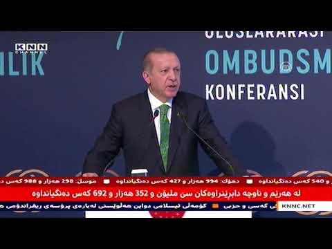ئهردۆغان: دهروازه سنورییهكان بهتهواوهتی لهگهڵ ههرێمی كوردستان دادهخهین