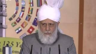 Concluding Session Ansarullah UK Ijtema 19th October 2014 with Hazrat Khalifatul Masih V