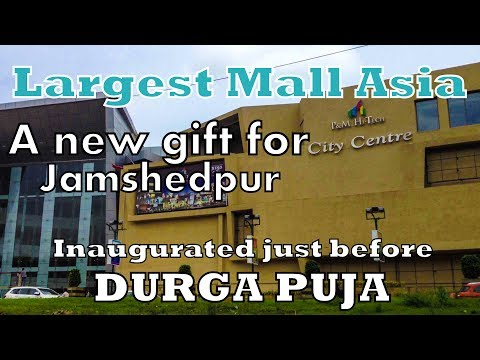 A new gift for jamshedpurians | P&M Hi-Tech City Centre Mall | Jamshedpur | Shaw Vlog