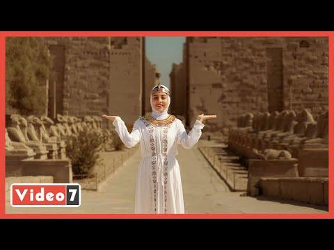 جلسة تصوير فرعونى بالحجاب فى الأقصر بعد سلمى الشيمى فى سقارة