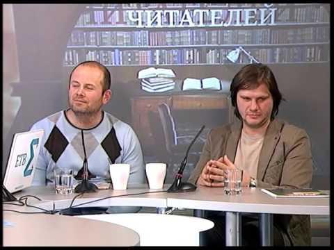 Телевизионная журналистика ГЛАВА 8