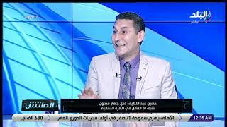 الماتش - حسين عبد اللطيف في حوار خاص مع هاني حتحوت في الماتش