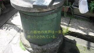樋口一葉(1872〜1896)は父の死後、明治23年の18歳の時、母妹と旧菊坂...