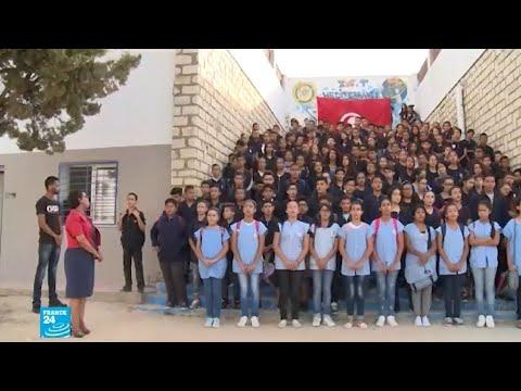 نقابات التعليم التونسية تقر بالتراجع الملحوظ في النتائج والتفوق الدراسي في البلاد  - 16:22-2018 / 7 / 18