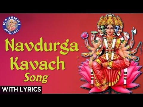 Prathamam Shailputri Cha - Navdurga Kavach With Lyrics - Sanjeevani Bhelande - Devotional