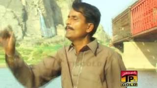 Sone Da Kangna Dhola - Liaqat Ali Shaikh - Latest Punjabi And Saraiki Song