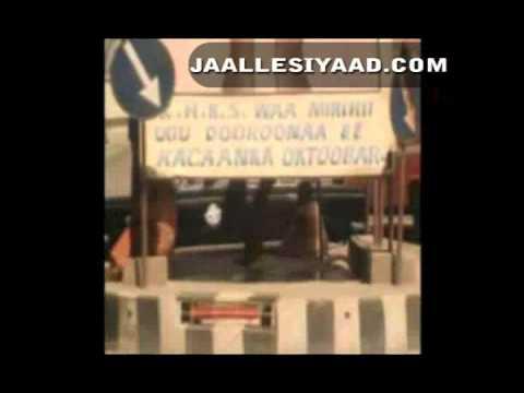 Mogadishu (Muqdisho) - 1977