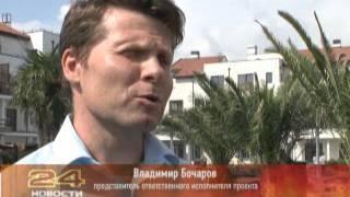 Новости 24 Сочи. Началось озеленение и благоустройство Основной Олимпийской деревни в Сочи(, 2013-08-13T11:05:57.000Z)