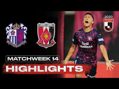 C-Osaka Urawa Goals And Highlights