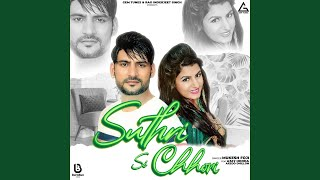 Suthri Si Chhori (feat. Ajay Hooda, Arzoo Dhillon)