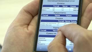 Технология WEB-мониторинга в системе R-Keeper