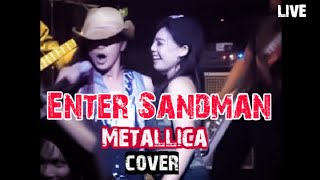 METALLICA ENTER SANDMAN cover by Andy rif feat eXpression bAnd Jogja