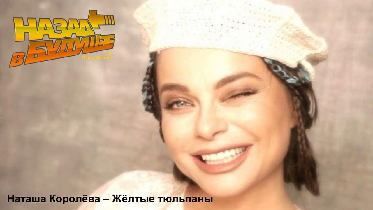 2019 Natasha Koroleva nudes (39 photo), Ass, Fappening, Twitter, cameltoe 2006