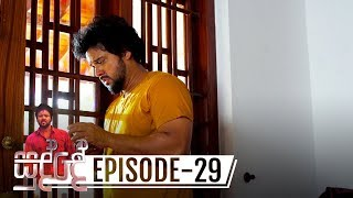 Sudde | Episode 29 - (2019-11-14) | ITN Thumbnail