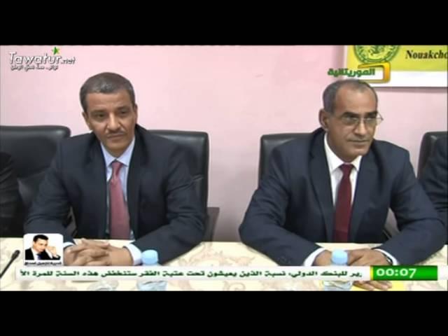 نشرة الأخبار ـ 05-10-2015 ـ بتّه بنت اليدالي