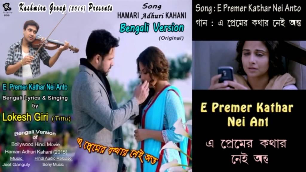 Hamari Adhuri Kahani 2 Movie In Hindi Download