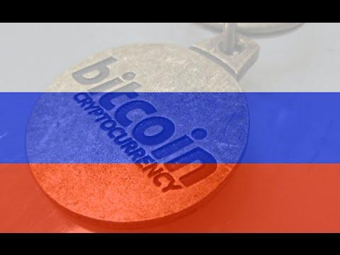 Почему в России не запретят Bitcoin? | BitNovosti.com