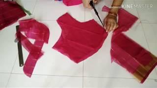 Lining blouse cutting/ లైనింగ్ బ్లౌజ్ కటింగ్ చేయు విధానం.