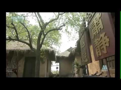 吳奇隆動作電影 最新古裝武俠電影【漠上風雲】高清正片 - YouTube