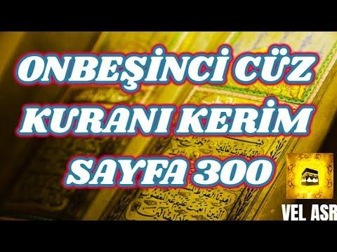 Hafiz Aziz Alili - Kur'an Strana 300 - Qur'an Page 300