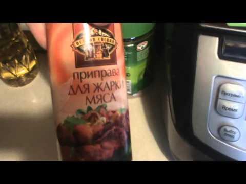 Рецепт Рецепт Картофель запеченный в духовкеговядина в мультиварке Polaris PMC 0512AD без регистрации