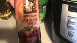 Рецепт: Картофель запеченный в духовке+говядина в мультиварке Polaris PMC 0512AD