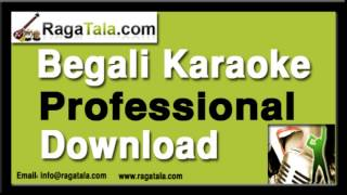 Aar dekona sei madhuname - Bengali Karaoke - Sandhya Mukherjee