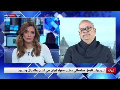 أوليفر غيتا: إيران تستخدم التنظيم الإخواني لتقويض الدول الغربية والتأثير على دول الخليج  - 15:00-2019 / 11 / 18