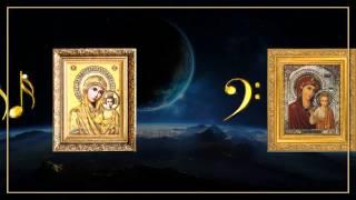 Протодиакон Валерий Щеглов - С нами Бог