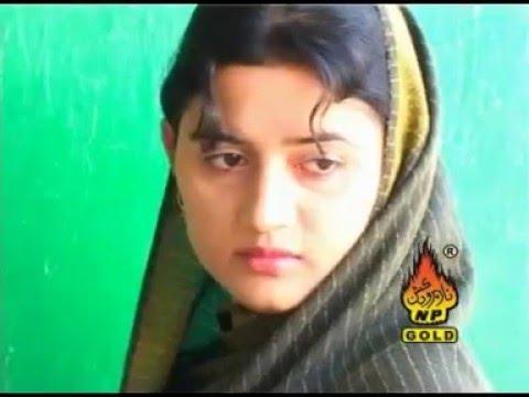 Ajmal Sajid   Tede Shehar De Wich