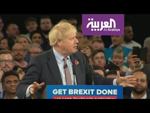 -بريكست- سبب اللجوء لانتخابات مبكرة في بريطانيا  - نشر قبل 5 ساعة