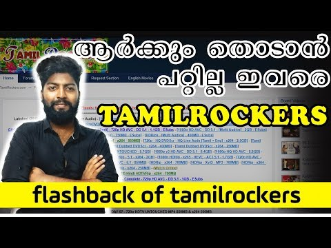 ആരാണ് Tamil Rockers | NO ONE Can Touch Tamil Rockers Atrocities History Of Tamil Rockers | Malayalam