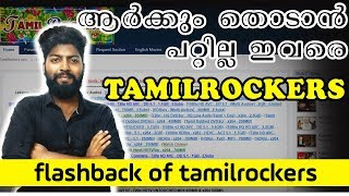 Gambar cover ആരാണ് Tamil Rockers | NO ONE Can Touch Tamil Rockers Atrocities History Of Tamil Rockers | Malayalam