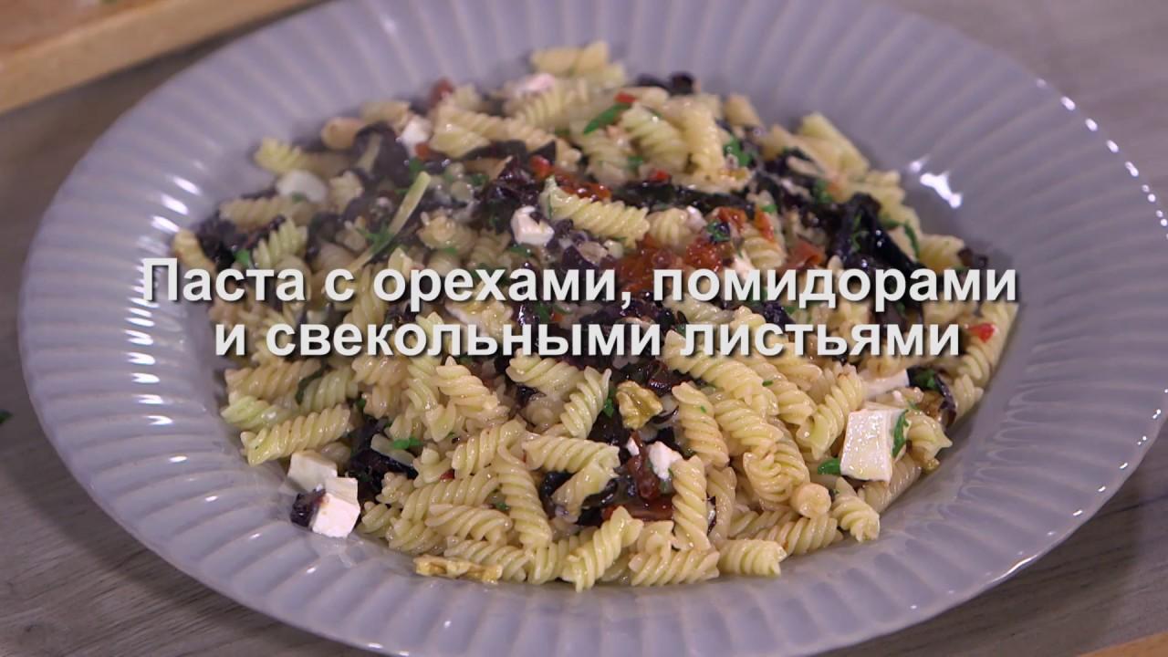 Паста рецепт юлия высоцкая видео