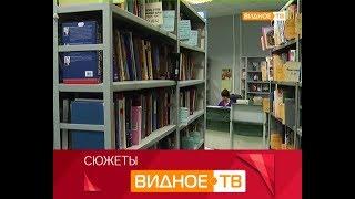 ''Дом книги'' - день рождения центральной библиотеки