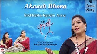 Akash Bhora Audio Song   Ebong Jayati (এবং জয়তী)   Jayati, Arena, Brishtilekha   Prattyush Banerjee