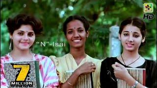 எத்தனை முறை பார்த்தும் சலிக்காத காமெடி கலாட்டா காட்சி  Pandiyarajan Senthil Comedy Scenes