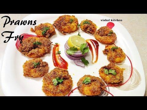 Crispy Prawns Fry Recipe Mumbai Agri-Koli Style | कुरकुरीत कोळंबी | zinga fish fry Recipe in Marathi