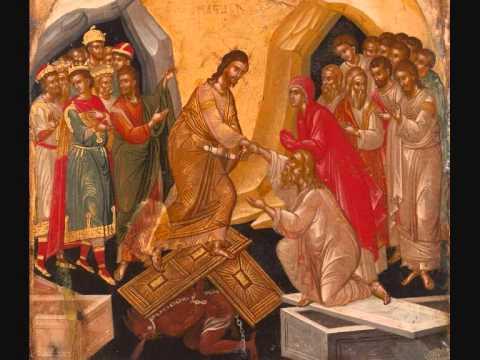 Χριστός Ανέστη (αργό) - Ιωάννης Σταύρου