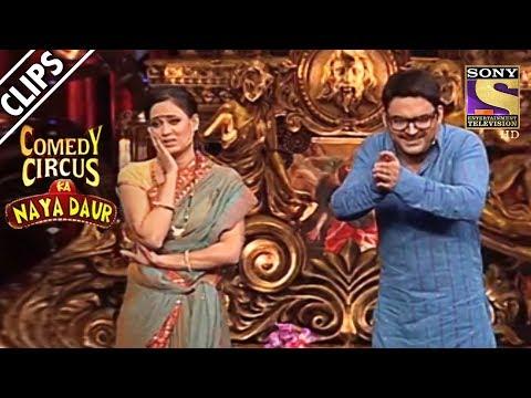Kapil And Shwetas Daughter Is Missing  Comedy Circus Ka Naya Daur