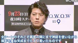 上川隆也が主演するWOWOW『連続ドラマW 真犯人』の特別映像が解禁となっ...