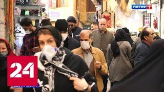 Италия: вспышка коронавируса обернулась эпидемией паники - Россия 24