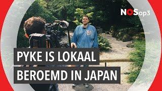Pyke is een lokale beroemdheid in Japan | NOS op 3