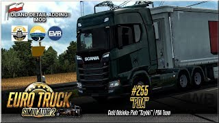 "Euro Truck Simulator 2 - #255 ""PDA"""