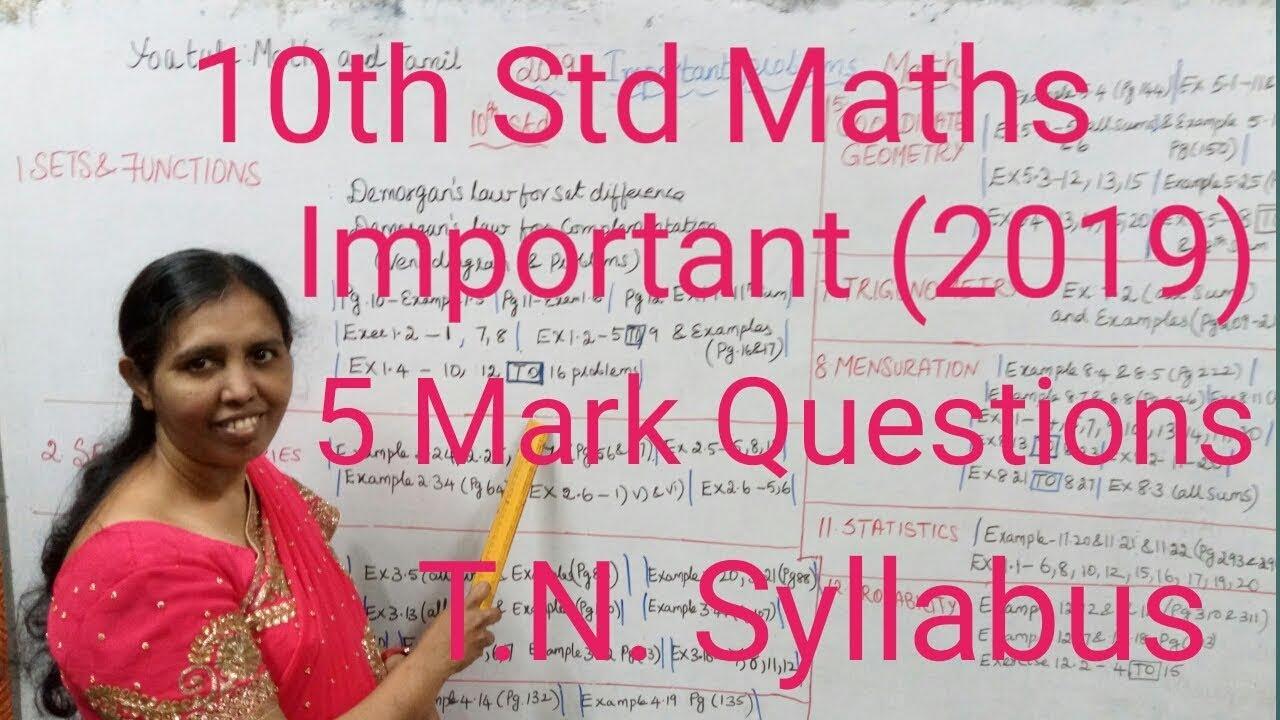 10th Std Maths - 2019 Important 5 Mark Questions (T N Syllabus)