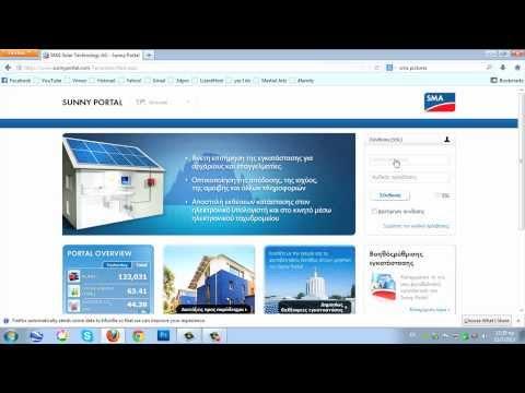 Θέση σε λειτουργία και σύνδεση με Sunny Portal για Sunny WebBox ως συσκευή αντικατάστασης