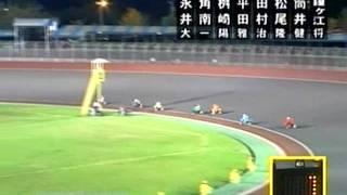2013.9.24 飯塚オートレース場 みんなでオートレース杯 第56回GⅠダイヤ...