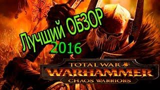 Total War™