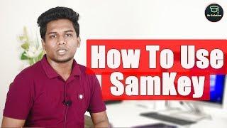 How To Use SamKEY Tools For Unlock Samsung Phone | J250F J510F A520F A720F  S8 S8+ Unlock Solution