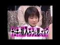 99年 モーニング娘。2月明日香 卒業発表 2 の動画、YouTube動画。